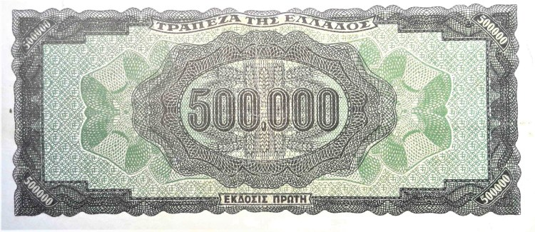 Greece 500000 drachmas banknote, year 1944, back