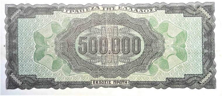 Greece 500000 drachmas banknote, year 1944, back