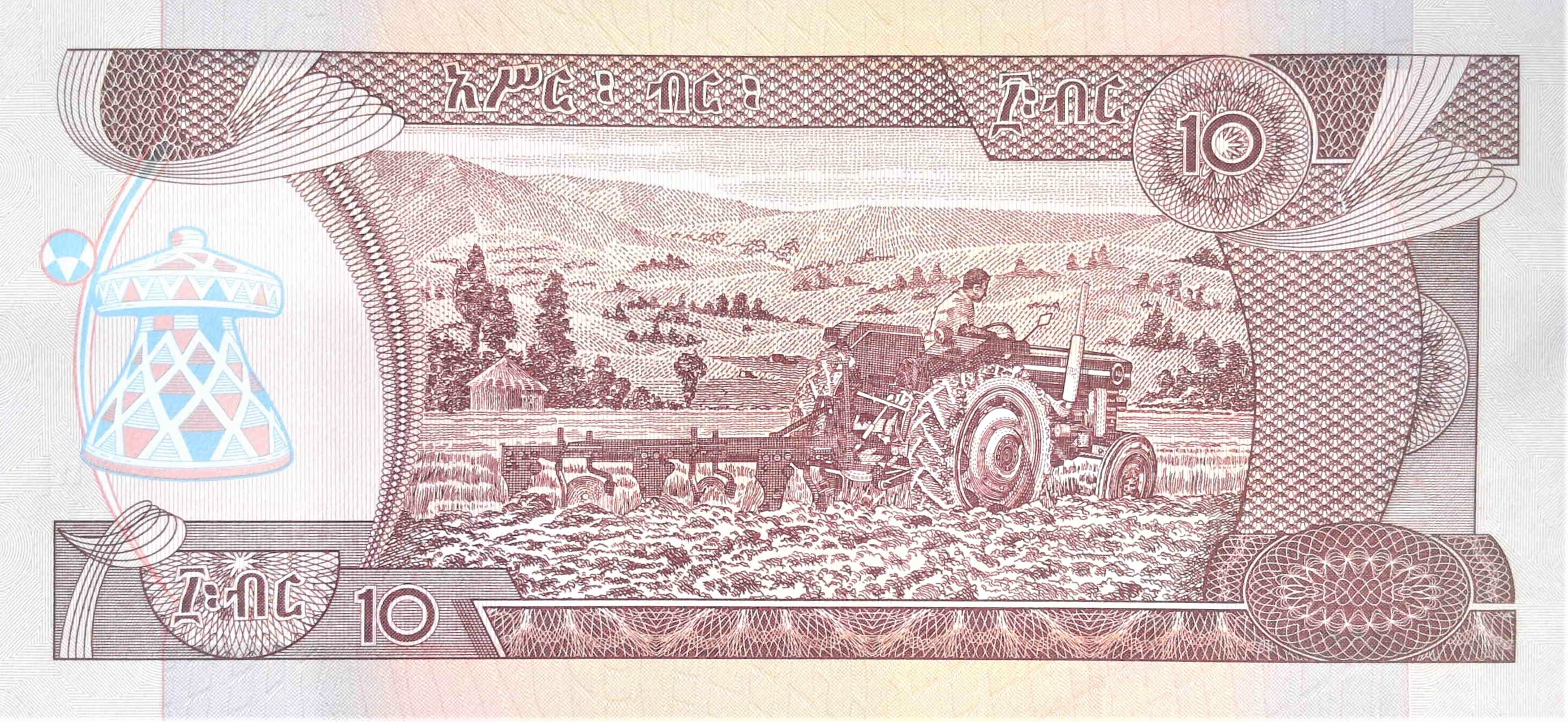 Ethiopia 10 Birr banknote year 2006 back, featuring man riding on tractor