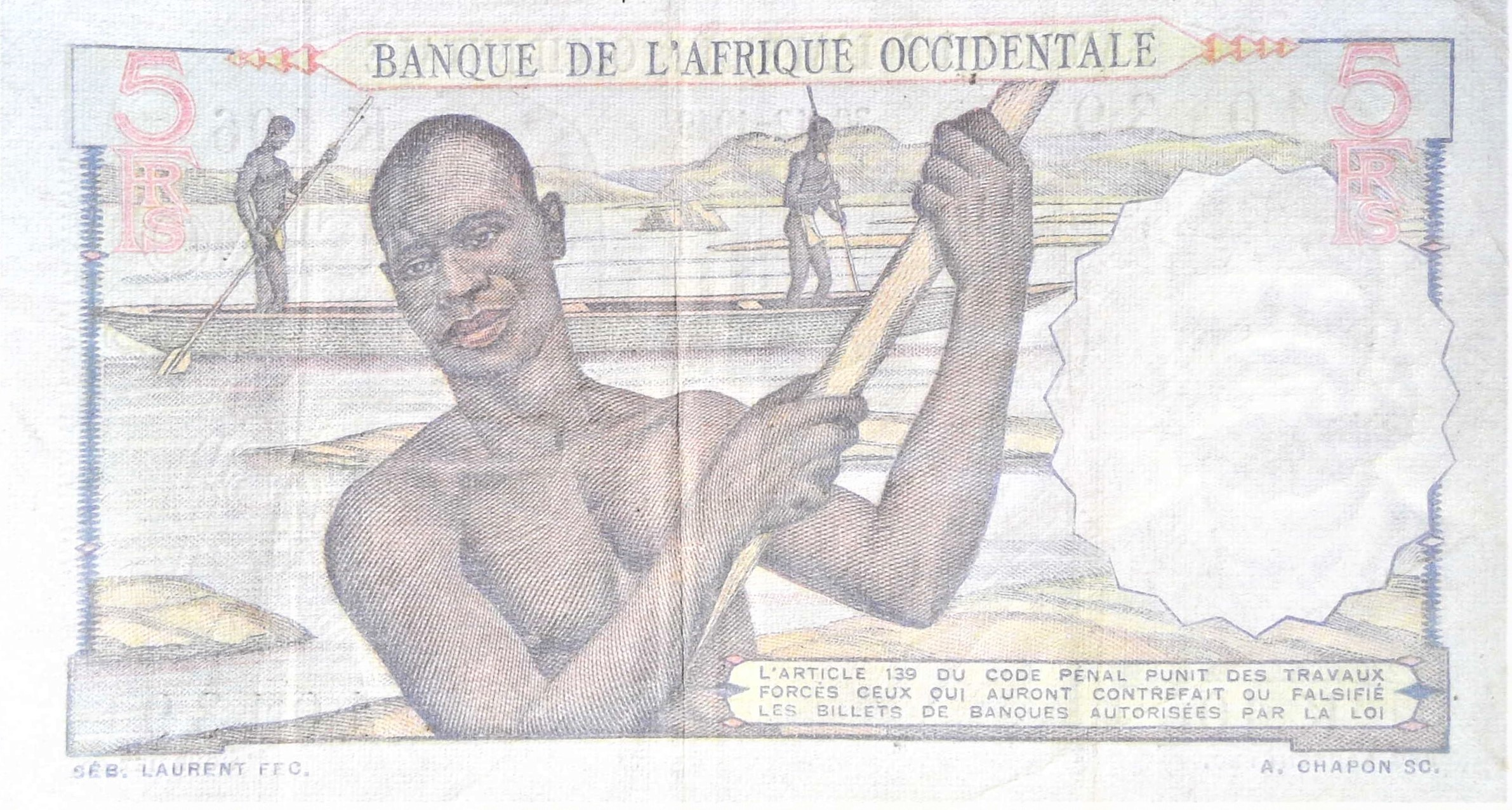 Senegal 5 Francs banknote French West Africa 19xx 5 back