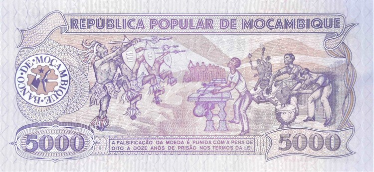 Mozambique 5000 Meticals banknote 1988 back