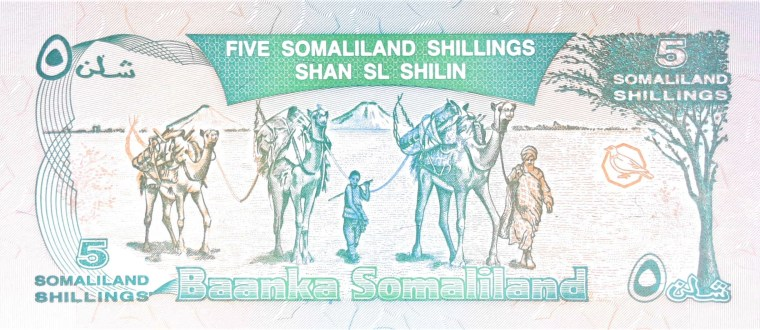 Somaliland 5 Shillings banknote, year 1994 front, featuring camel caravan