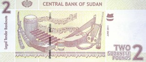 sudan 2 pound banknote year 2011 2 front featuring musical instruments and musical notes