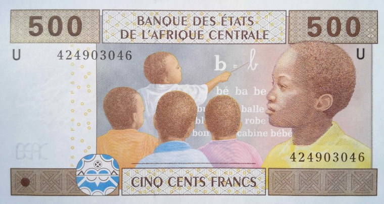Cameroon 500 Francs banknote Year 2002 , featuring school children in class