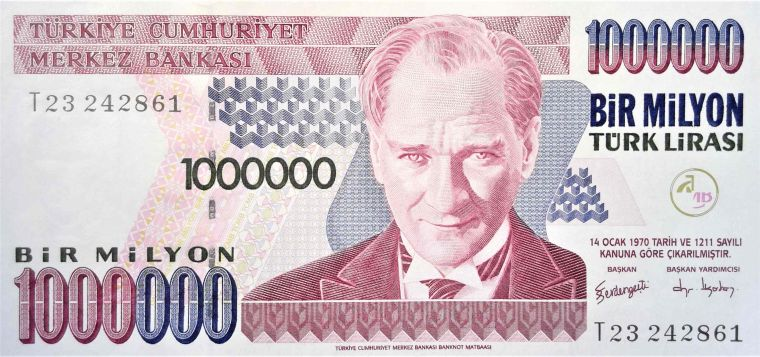 Turkish 1000000 Lira, Year 1970 banknote obverse