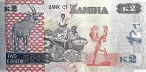 Zambia 2 Kwacha 2015 banknote back