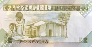 Zambia 2 Kwacha banknote back