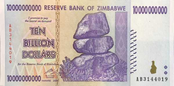 Zimbabwe 10 Billion Dollar 2008 banknote front