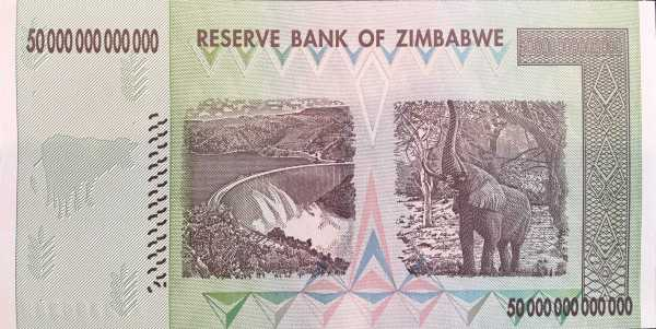 Zimbabwe 50 Trillion Dollar 2008 banknote back