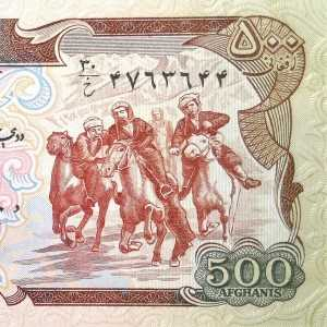 Afghanistan 500 afghanis banknote back right side, featuring Horsemen competing in Buzkashi goat pulling