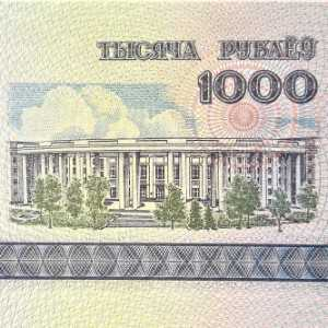 Belarus 1000 Ruble 1998 banknote back featuring architecture of National Academy of Sciences of Belarus in Minsk