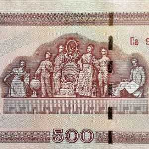 Belarus 500 Ruble 2000 banknote front featuring a sculptural group of people on the pediment of the Republican Palace of Culture of Trade Unions in Minsk
