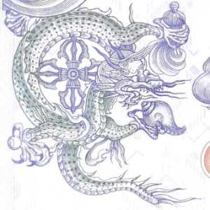 Bhutan 1 Ngultrum 2013 banknote face closeup of dragon as part of the Givernment crest