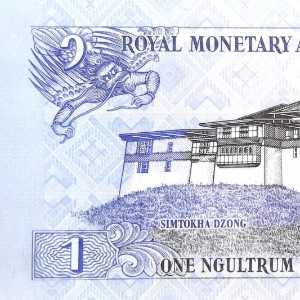 Bhutan 1 Ngultrum 2013 banknote back featuring Simtokha Dzong, the oldest surviving dzong or monastery