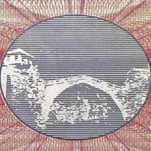 Bosnia and Herzegovina 5 Dinar 1994 banknote back (2), featuring the Mostar stone bridge
