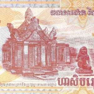 Cambodia 5 Riel 2002 banknote front (2)