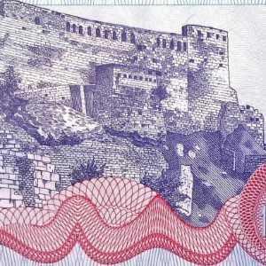 Croatia 10000000000 Dinar 1993 banknote front (2)