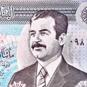 Iraq 250 Dinar banknote front (2)