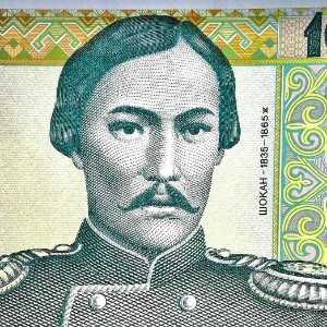 Kazakhstan 10 Tenge 1993 banknote front (2)