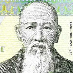 Kazakhstan 3 Tenge 1993 banknote front (2)