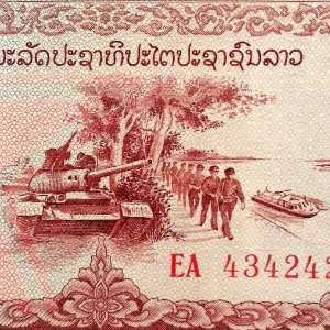 Laos 20 Kip 1979 banknote back (2) featuring military tank