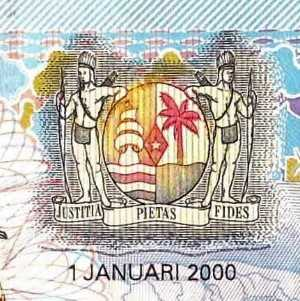 Suriname 5 Guilder 2000 banknote front (2), featuring the Suriname Coat of Arms
