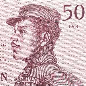 indonesia 50 Rupiah 1964 banknote front (2)