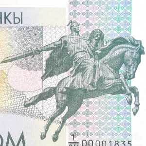 kyrgyzstan 5 Som banknote front (4), featuring Manas