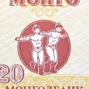 mongolia 20 mongo back (2)