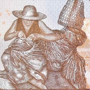 Madagascar 2004 Ariari 2004 banknote front (2) featuring a weaver