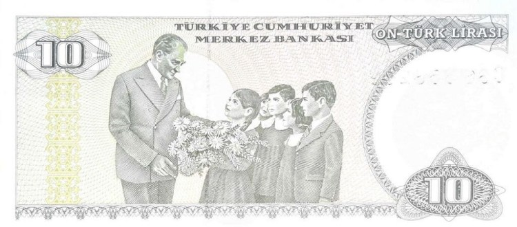 Turkey 10 Lira, Year 1970