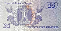 Egypt 25 Piastres Banknote front