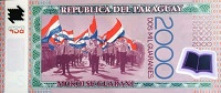 Paraguay banknote, 2000 guaranies, back