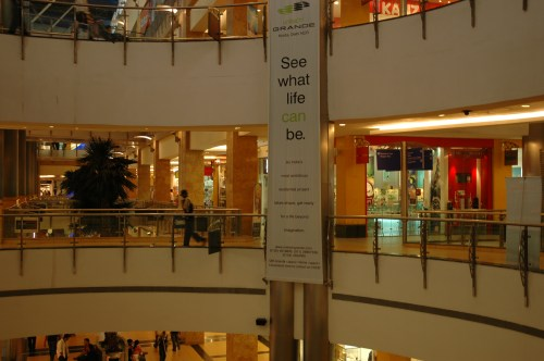 The inside looks very much like a Western mall