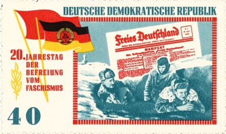 DDR_NKFD_Briefmarke