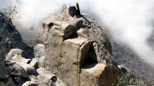Descubren escenario de sacrificios humanos moche en Cerro Campana
