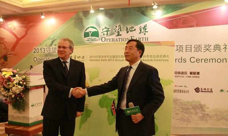 Organización ambientalista Operation Earth de China coadyuva a la protección de la amazonía peruana