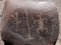 petroglifos_de_san_francisco_de_miculla_06
