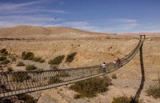 tacna-turismo
