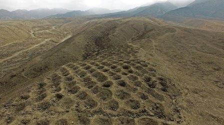 Peru Band of Holes 2