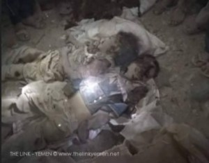 ARN0012004001561-Seorang-Pilot-Yaman-Ucapkan-Selamat-Tinggal-untuk-Bunuh-Anak-anak-Yaman