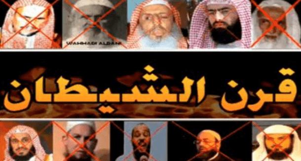 Mesir Bersihkan Masjid dan Perpustakan dari Buku-Buku Wahabi