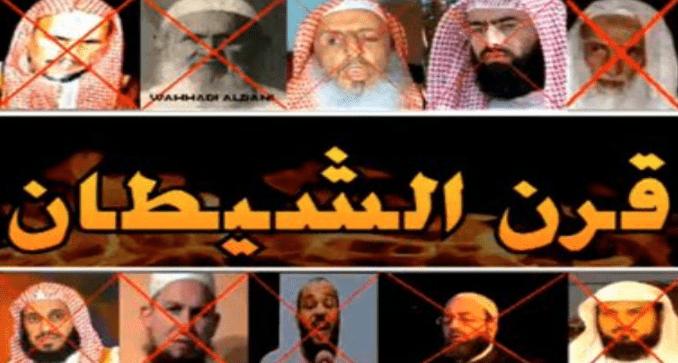 Mesir Bersihkan Masjid dan Perpustakan dari Buku-buku Salafi dan Ikhwanul Muslimin
