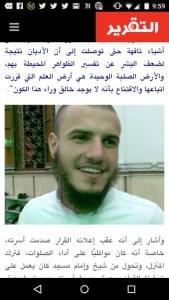 ARN00120040015113138_Wabah_Atheis_Melanda_Arab_Saudi