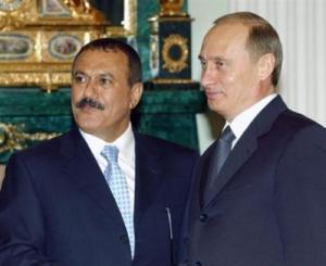 Ali_Abdullah_Saleh_Dan_Putin