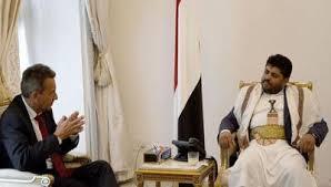 Pertemuan PMI Internasional dengan Pejabat Yaman