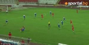 pertandingan israel-bulgaria