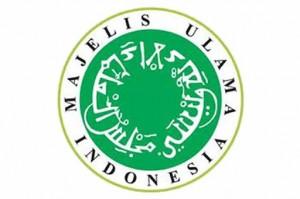 Taujihat Surabaya MUI Mirip Prinsip Islam Nusantara Yang Anti Radikalisme