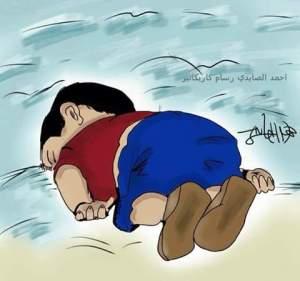 Karikatur_Malaikat_Kecil_Suriah_007