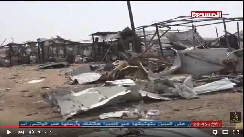 TV_Al_Masirah